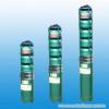 临沂潜水泵QJ系列潜水泵