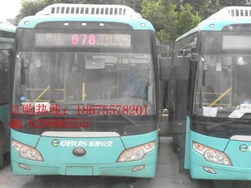 其他电子 公交车led显示屏  型号: yp-8-10 产地: 广东省 深圳市 产品