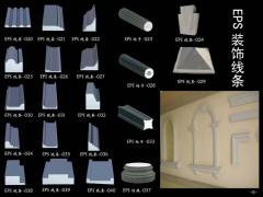 福建EPS装饰构件