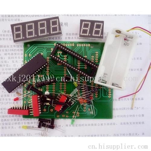 中夏牌zx2012多功能单片机实验电路板教学套件