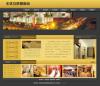 西安市从事网站建设*专业的网络公司