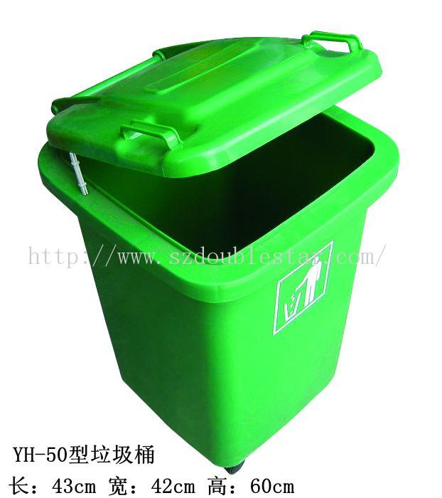 首页 化工 塑料和聚合物 塑料制品 垃圾桶  产品信息:本产品采用高