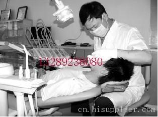 西安高新牙病治疗