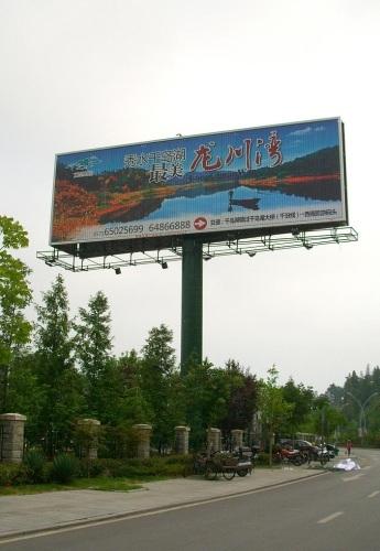大型户外广告牌哪家好-海商网