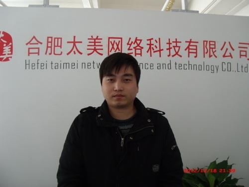 精准营销专家—赵玉涛