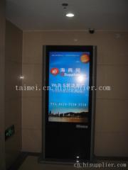 亳州口碑*好的电子商务平台