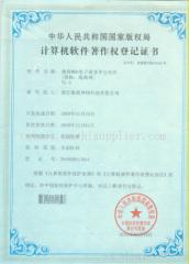 芜湖*有竞争力的网站建设公司