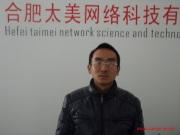 精准营销专家—黄寿发