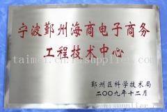 宿州网站设计公司领头羊