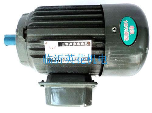 十六槽四极风扇电机 绕组 接线