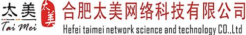 重新发现 中国太美