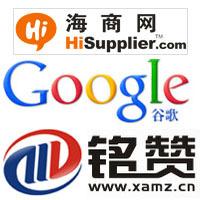西安外贸推广公司