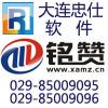 网站商务通咸阳代理商-西安铭赞信息技术有限公司