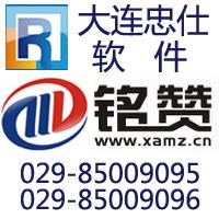 网站商务通渭南代理商-西安铭赞信息技术有限公司
