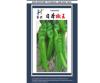 日本椒王——辣椒种子