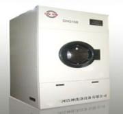 16公斤蒸汽型烘干機
