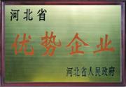 河北省优势企业