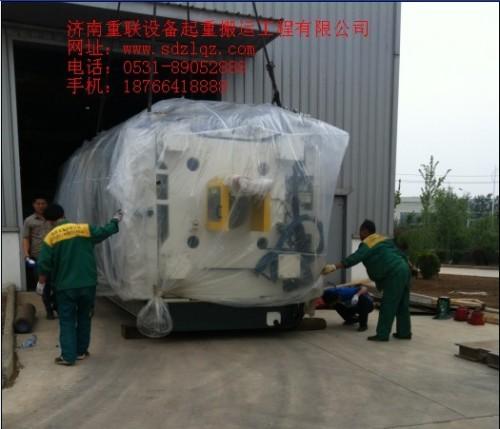 高新区设备搬运安装搬运公司