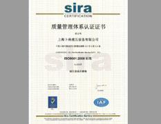 上海卜林液压设备有限公司