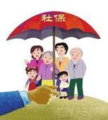 养老保险的实施范围和对象