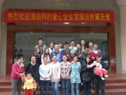 2012-12-22博爱海商网 爱心再探访
