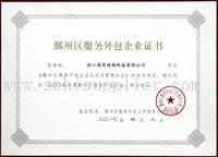 深圳电子商务网站建设