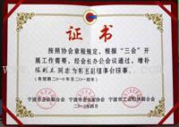 深圳高端网站建设