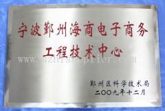 深圳公司网站建设
