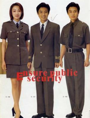 厦门订做保安服