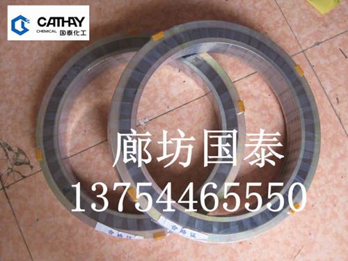 GB/T 4622.2-2008 金屬纏繞墊片規格 金屬纏繞墊片廠家