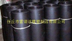 橡胶共混防水卷材