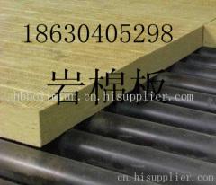 高密度防火保温岩棉板价格