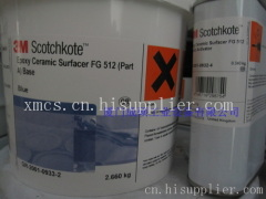 3M Epoxy Ceramic Surfacer FG 512(表面重塑材料FG)