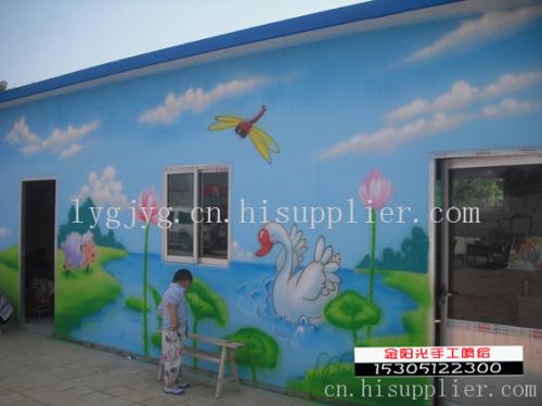 幼儿园墙体喷画