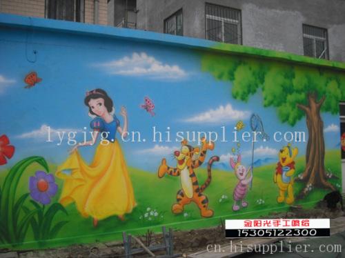 彩绘墙彩绘