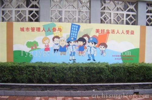 业务分类 :幼儿园喷绘,娱乐场所,小学文化墙,城市文化墙,中小学运动