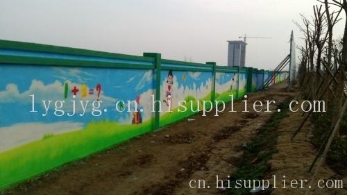 产品摘要: 金阳光幼儿园手工喷绘提供幼儿园喷绘,幼儿园喷画,幼儿园