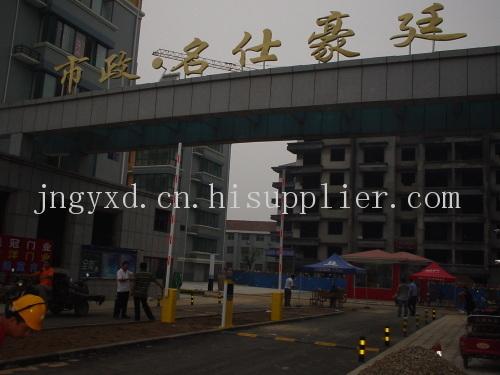 济南停车场批发-海商网