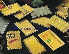 西安纸卡设计印刷