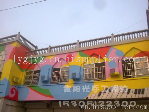 上海幼儿园墙体彩绘