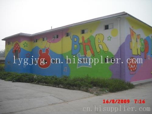 河南幼儿园喷绘喷画