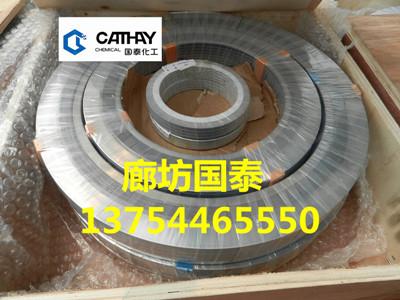 滄州金屬纏繞墊片價格 內外環包覆纏繞墊片生產廠家