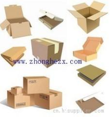 西安纸盒定做