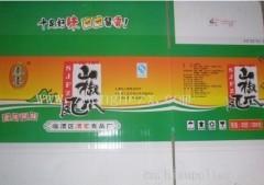 西安包装箱设计
