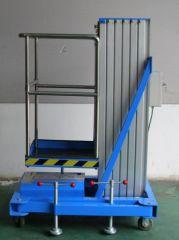 单桅式铝合金升降平台