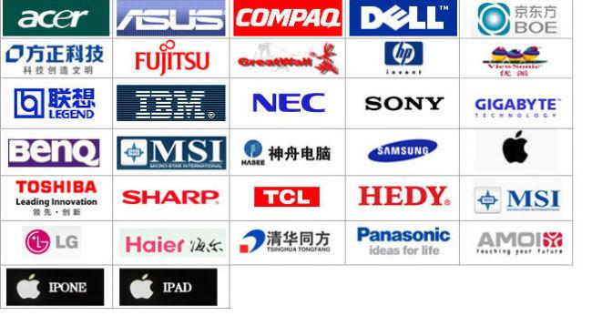 商品排行榜 设计