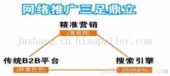 郑州海商网代理商
