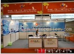 海商网郑州营销中心