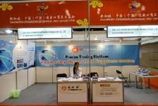 义乌华凯网络技术有限公司