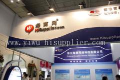义乌外贸B2B平台